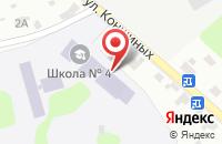 Схема проезда до компании Средняя общеобразовательная школа №4 в Серпухове