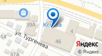 Компания Ксюша на карте