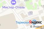 Схема проезда до компании Мюнхен Аутсорсинг Групп в Новоивановском