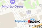 Схема проезда до компании Парикмахерская в Новоивановском