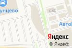 Схема проезда до компании Skoda Центр Кунцево в Москве