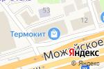 Схема проезда до компании A-DART в Новоивановском