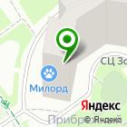 Местоположение компании Минимаркет