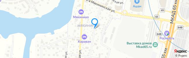 улица Мякининская 3-я