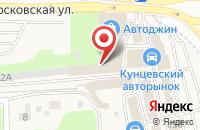 Схема проезда до компании АвтоДок в Новоивановском