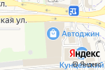 Схема проезда до компании Дом Маляра в Москве