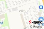 Схема проезда до компании Автэк в Москве