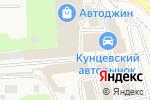 Схема проезда до компании Relines в Немчиновке