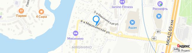 улица Мякининская 4-я