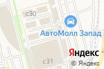 Схема проезда до компании Торгово-установочный центр в Москве