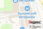 Схема проезда до компании ABS в Немчиновке