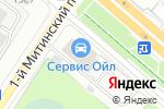 Схема проезда до компании 6 постов в Москве
