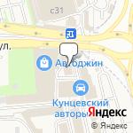 Магазин салютов Немчиновка- расположение пункта самовывоза