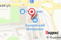 Схема проезда до компании Магазин автозапчастей для BMW в Новоивановском