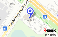 Схема проезда до компании МТВ-СЕРВИС в Москве