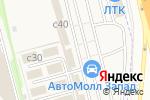 Схема проезда до компании Optim-motors в Москве