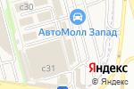 Схема проезда до компании Автокнига в Москве