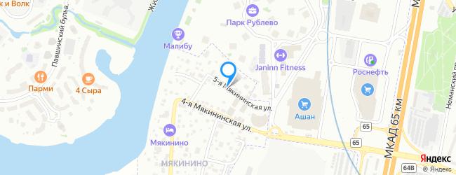 улица Мякининская 5-я