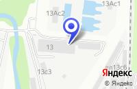 Схема проезда до компании ПТФ МЕТРОТРАНСБЕТОН в Москве