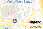 Схема проезда до компании Запад АКБ плюс в Москве