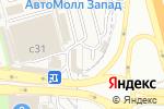 Схема проезда до компании Сеть магазинов автотоваров в Москве
