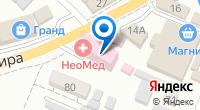 Компания НеоМед на карте