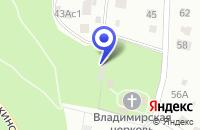 Схема проезда до компании АВТОШКОЛА АВТОМОБИЛИСТ в Москве