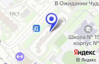 Схема проезда до компании ПРИЗВОДСТВЕННАЯ ФИРМА СЕЗАМ-Д в Москве