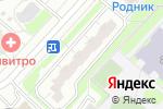 Схема проезда до компании Наудент в Москве