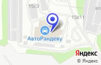 Схема проезда до компании ПРОИЗВОДСТВЕННАЯ ФИРМА РОДОНИТ в Москве