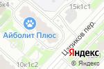 Схема проезда до компании Зоосалон красоты в Москве