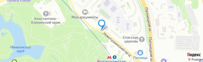 Новотушинский проезд