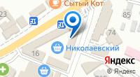 Компания Амфора на карте