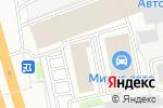 Схема проезда до компании Магазин автозапчастей для Ford в Москве