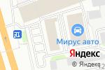 Схема проезда до компании MG-Race в Москве