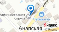 Компания Администрация Анапского сельского округа на карте