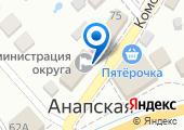 Администрация Анапского сельского округа на карте