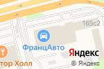 Схема проезда до компании Эксперт Бетон в Москве
