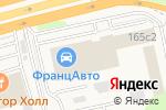 Схема проезда до компании Новая Можайка в Москве