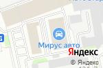 Схема проезда до компании Owncar в Москве