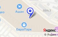 Схема проезда до компании КИНОТЕАТР ЕВРОПАРК в Москве