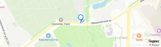 Машкинское шоссе