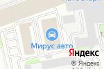 Схема проезда до компании Магазин автоаксессуаров в Москве
