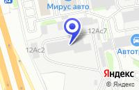 Схема проезда до компании АВТОСЕРВИСНОЕ ПРЕДПРИЯТИЕ ГАЛА-ЮС-МОТОРС в Москве
