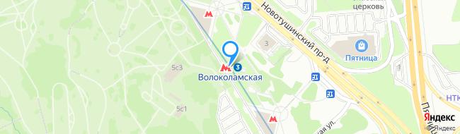 метро Волоколамская