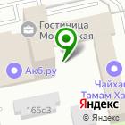 Местоположение компании Зеленый Мир