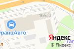 Схема проезда до компании ТАНДЕМ-ЛИЗИНГ в Москве