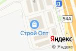 Схема проезда до компании Все для ремонта в Москве