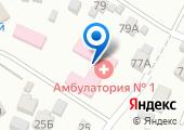 Амбулатория №1 на карте