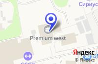 Схема проезда до компании ГЕБА ЛТД. в Москве